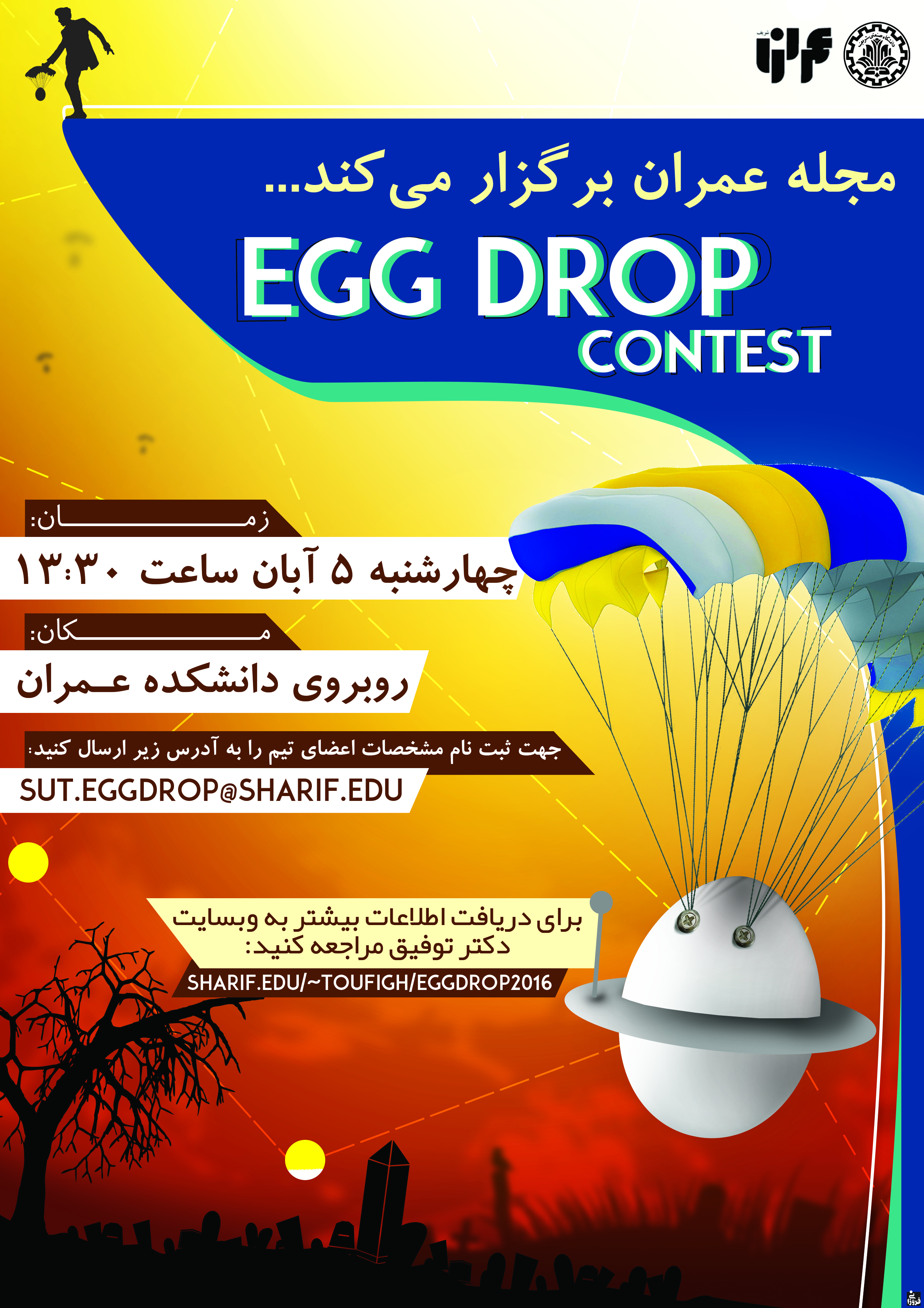 Naked egg drop contest